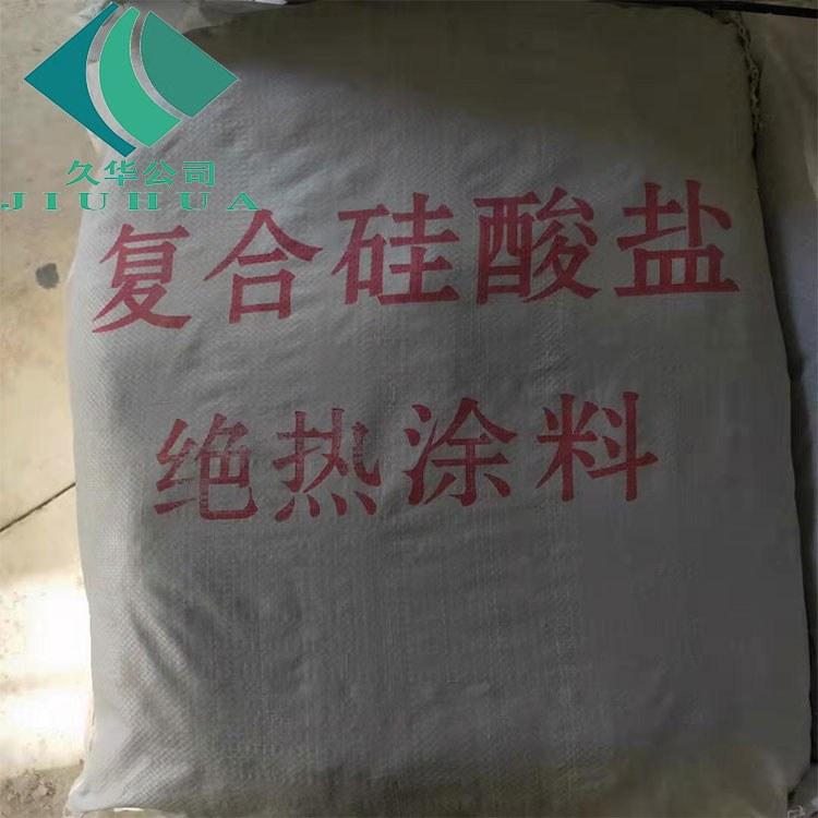 厂家批发 硅酸盐保温涂料 稀土保温材料 耐高温隔热材料