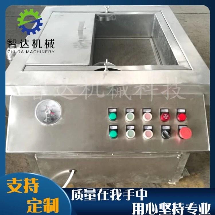 食品级不锈钢滤油机 煎炸油过滤机 油炸流水线配套设备