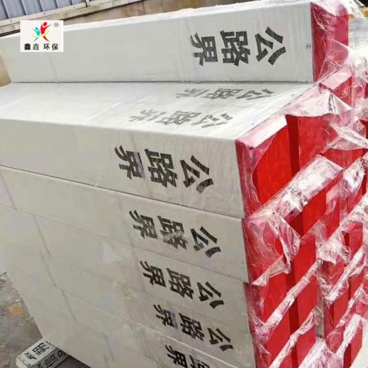 河北鑫垚玻璃钢公路标志桩 道口警示桩生产厂家