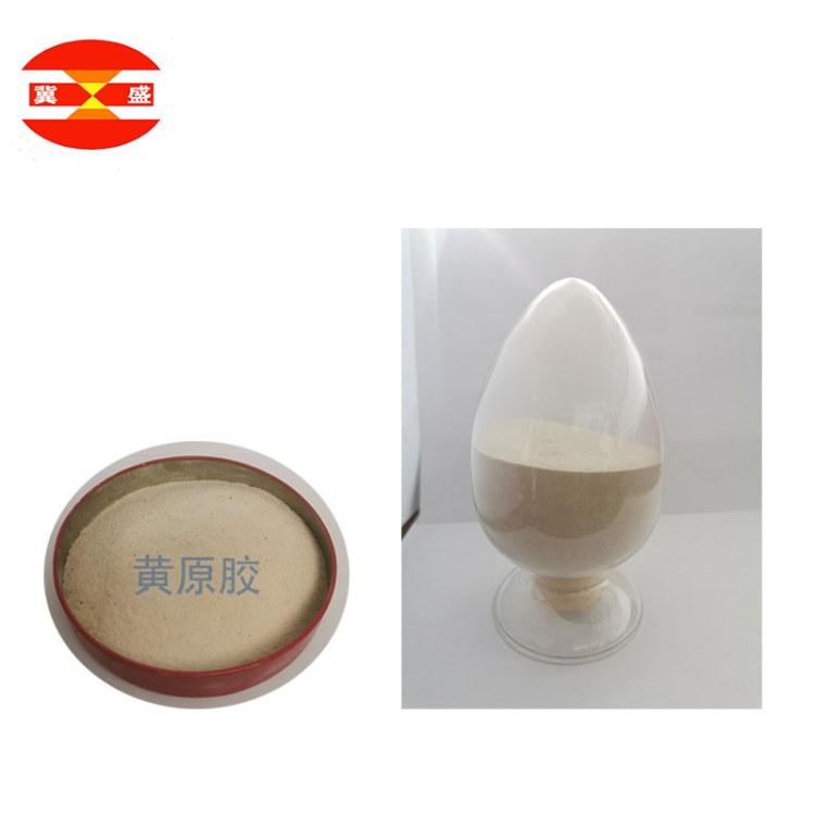 厂家直销 石油钻井用泥浆助剂 黄原胶 粘合剂 增稠剂