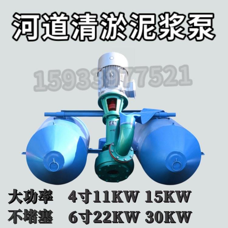 润豪泵业 泥浆泵生产厂家河道清淤池塘清淤泥浆泵 4寸 6寸15KW22KW