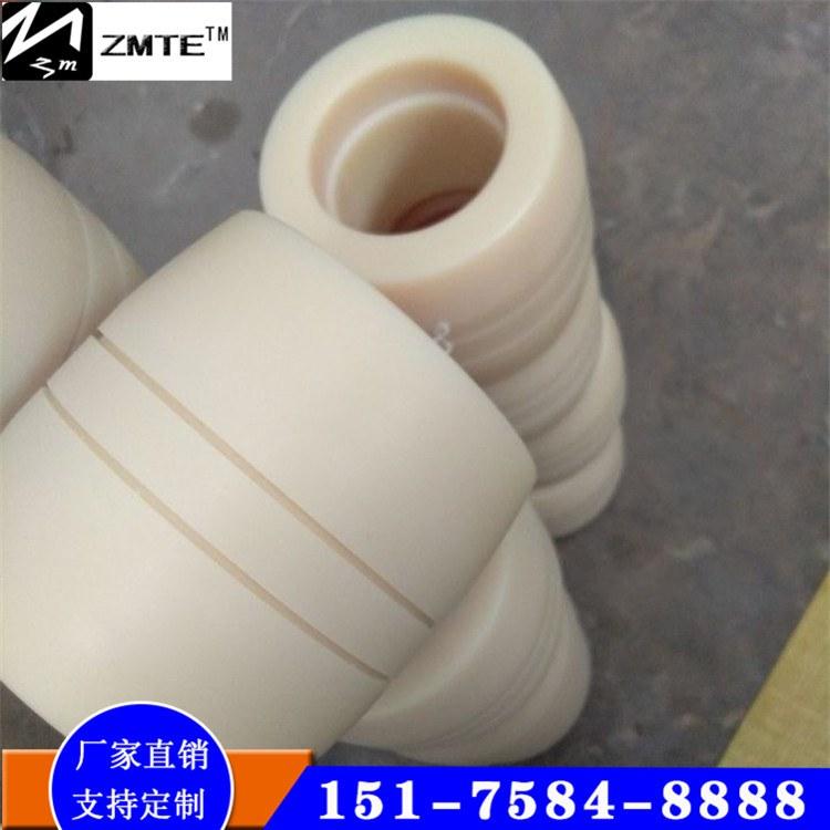 中美  专业生产尼龙异型件 聚乙烯制品 非标准异型件 诚信商家 量大从优