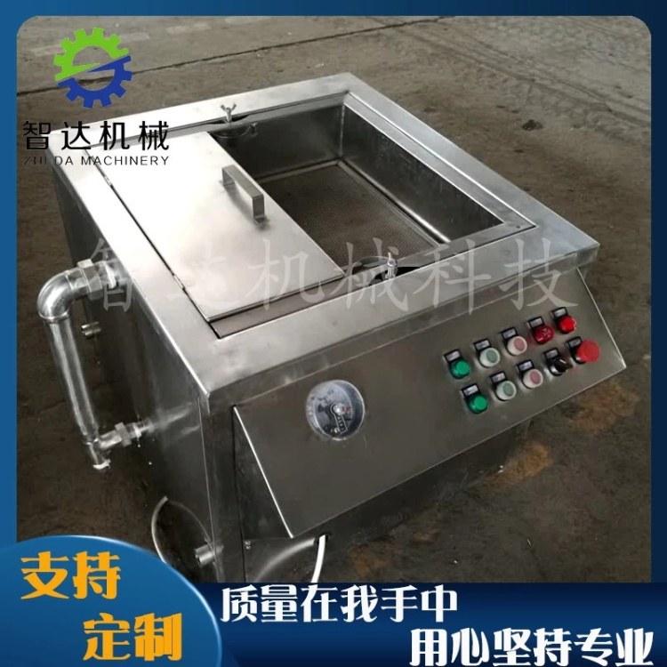 食用油精选滤油机 油炸流水线配套设备 高效节能滤油机