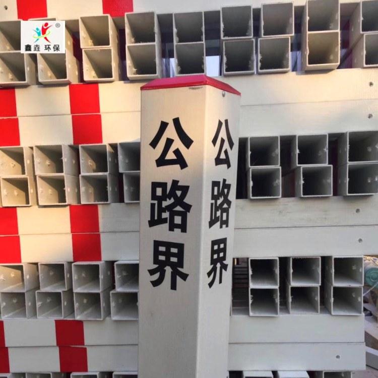 河北鑫垚玻璃钢电力电缆标志桩 玻璃钢警示桩 燃气标志桩