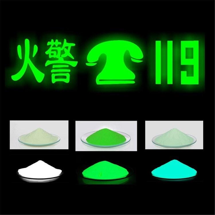 夜光中国地理图印刷用高亮特效 强亮光3000目纳米级夜光粉
