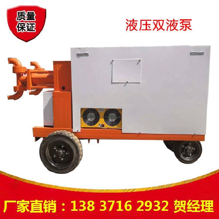 液压砂浆泵 双液注浆泵