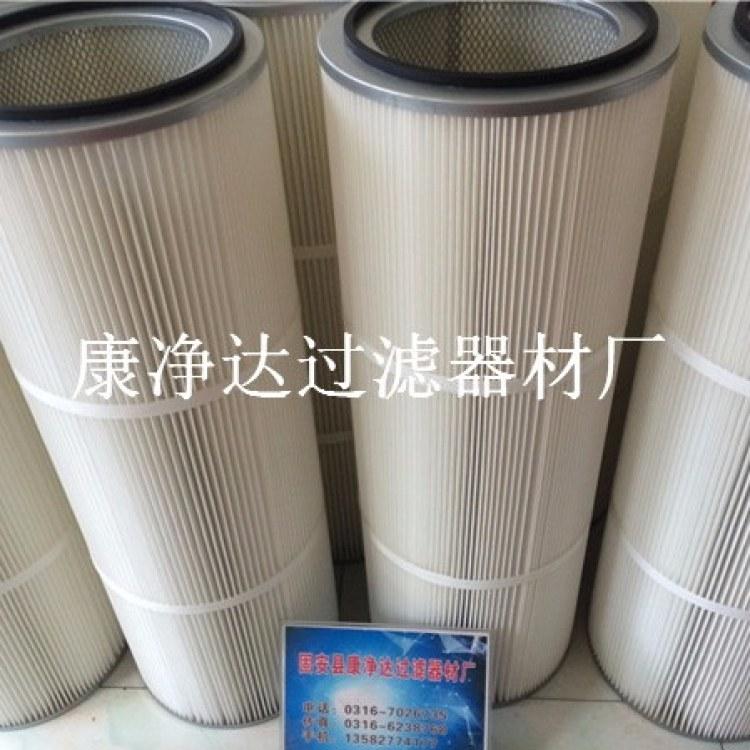 3266除尘滤筒 扫路车滤芯  找【康净达】除尘滤芯   价格优惠    厂家直销