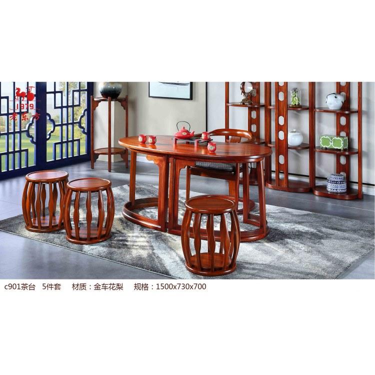 老东方 禅茶生活 c901茶台 红木茶室组合 材质 金车花梨 定制厂家