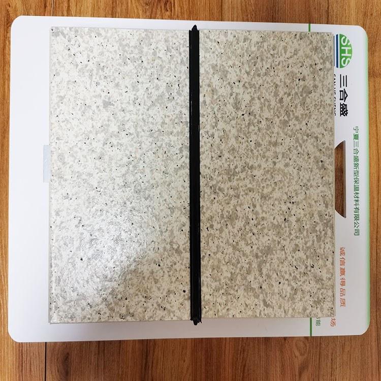 節能仿石材一體板 仿石材一體板 墻體保溫隔音材料批發定制