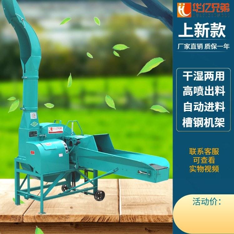 安徽铡草机家用牛羊切草机的价格