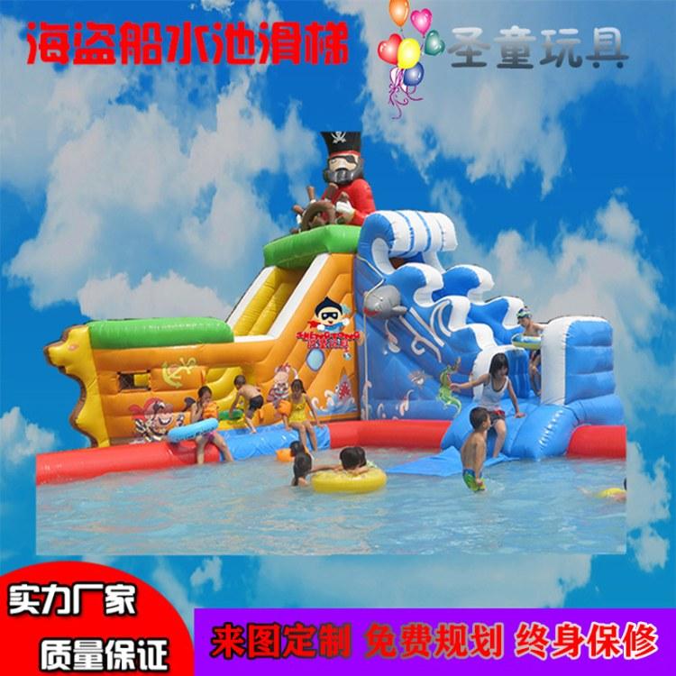 室外娱乐大型水上乐园,圣童游乐,郑州生产厂家直销批发