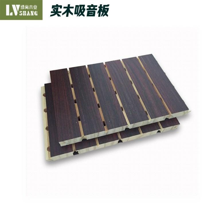 实木木质吸音板环保E0级墙面吊顶ktv室内防火阻燃隔音装饰板材料