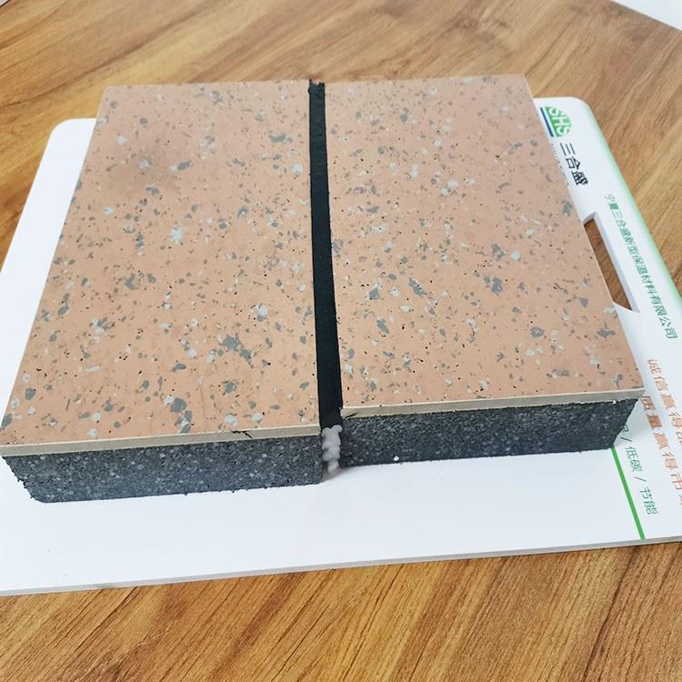 仿石材一体板 三合盛 抗震隔热板 墙体保温隔音材料