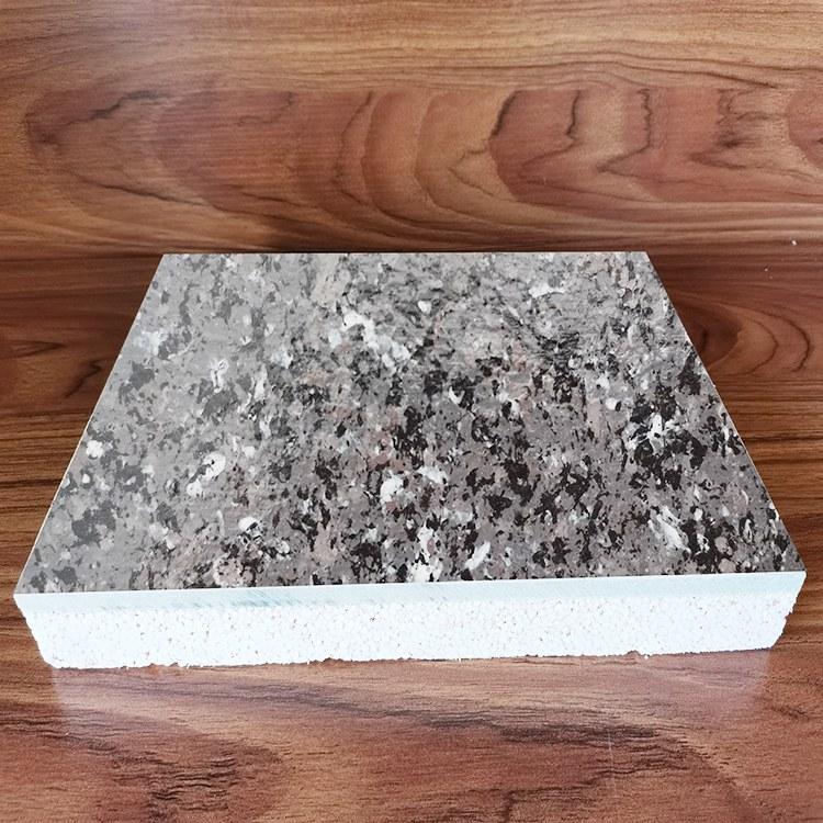三合盛 保温一体板 真石漆 理石漆 保温装饰一体板厂家直销