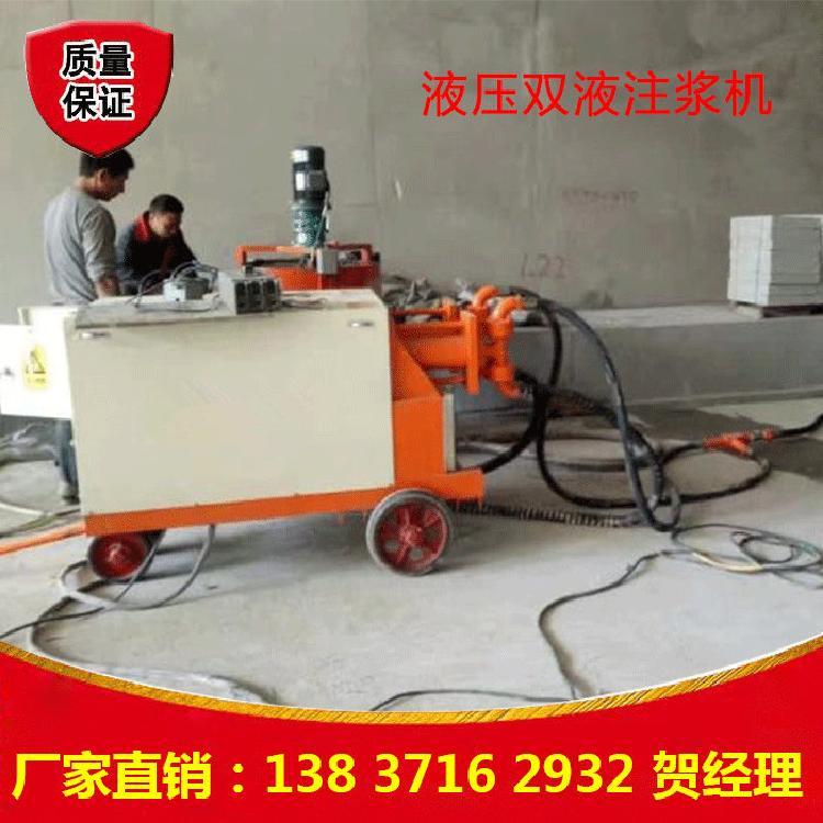 工程注浆机专业注浆液压注浆泵