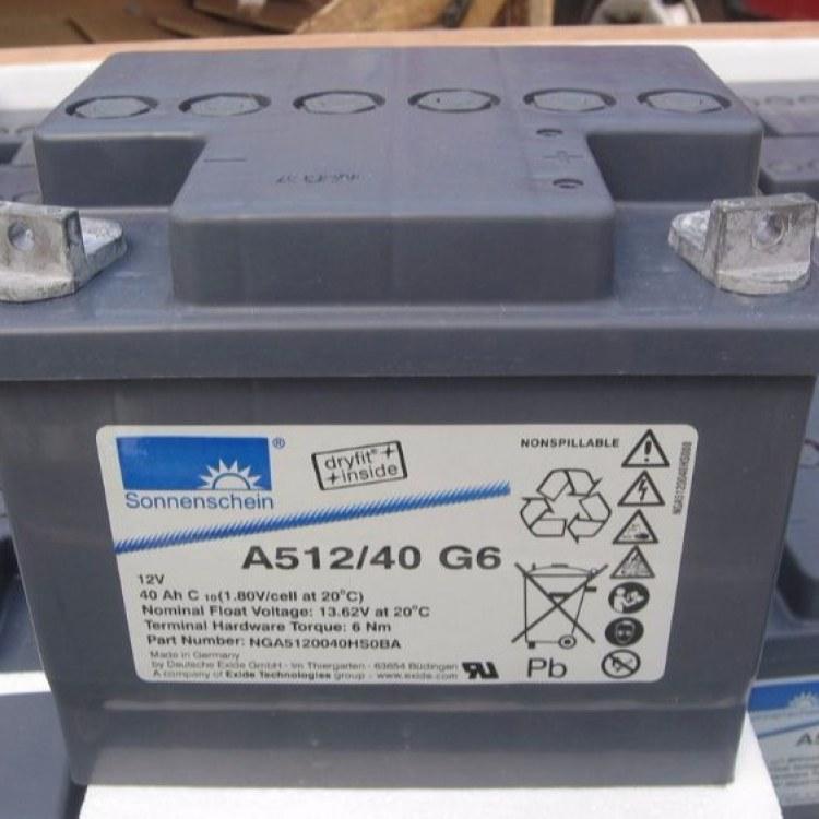 德国阳光12v200ah UPS蓄电池 全新正品 德国阳光蓄电池