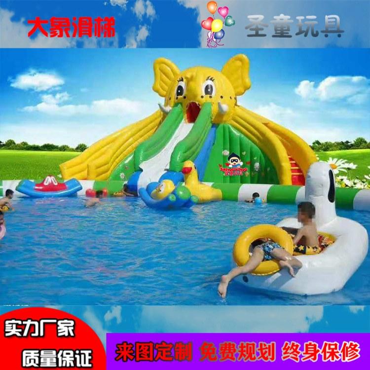 娱乐运动充气水上乐园,圣童游乐,生产厂家直销