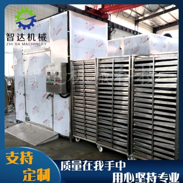 箱式热泵挂面烘干设备 节能型细面条干燥设备 盘式面烘干房 智达机械