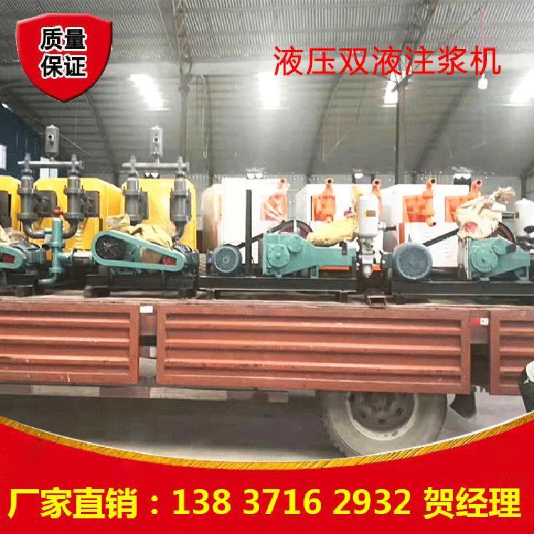 液压注浆泵灌浆泵生产厂家