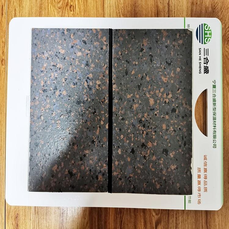 保温装饰一体板 三合盛 销售保温装饰一体板
