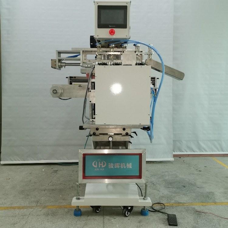 五色移印机 骏晖印刷机械 多面翻转自动移印机 制造企业
