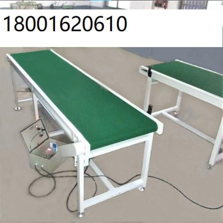 昆山特尔威工作台流水线 食品厂家专业生产专业设备 耐久度强