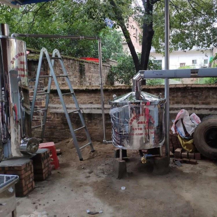 200斤适合家庭小型蒸酒设备 鑫唐盛200型蒸粮蒸馏白酒的设备 操作方便