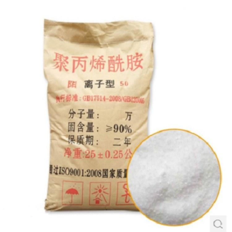 奥美 聚丙烯酰胺 絮凝剂  阳离子聚丙烯酰胺 良好的絮凝性 可降低液体之间的摩擦 污泥脱水