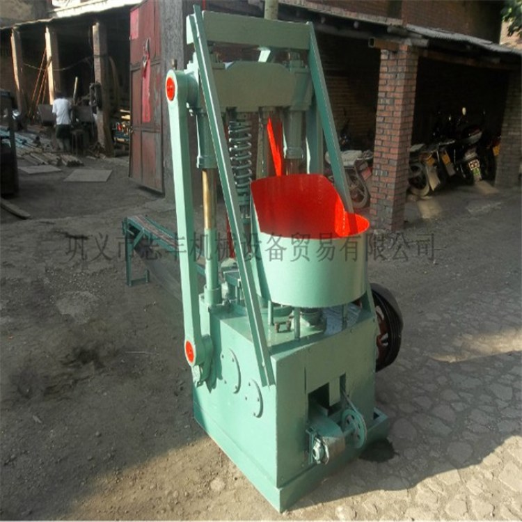 志丰炭粉制棒机 全封闭炭粉冲压成型机 小型煤棒机