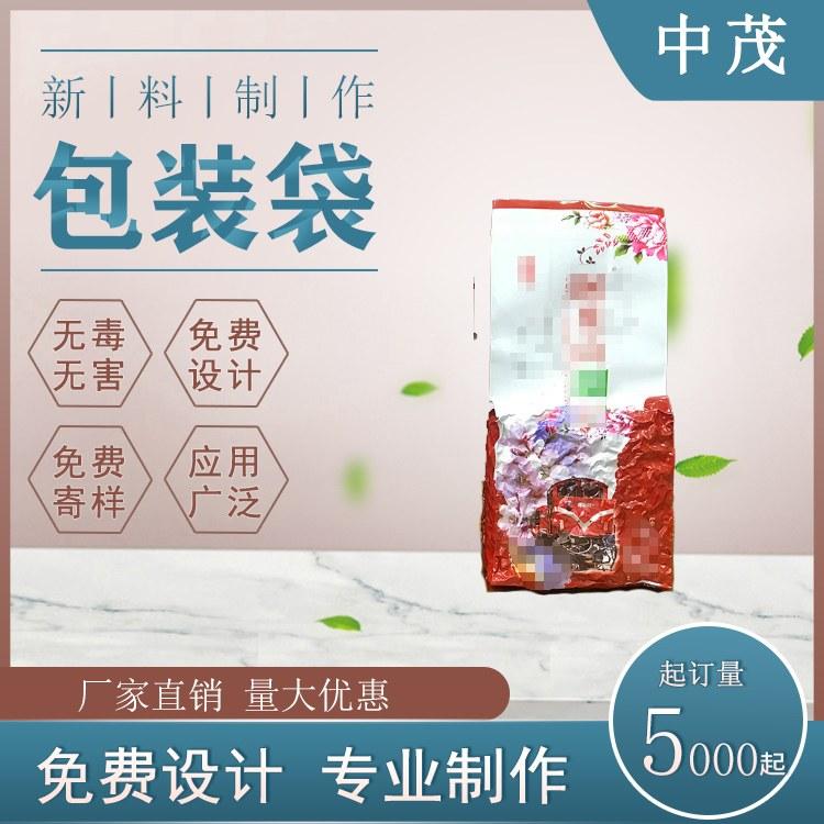 订制食品袋厂家 深圳复合食品袋订制 可印logo 中茂塑业
