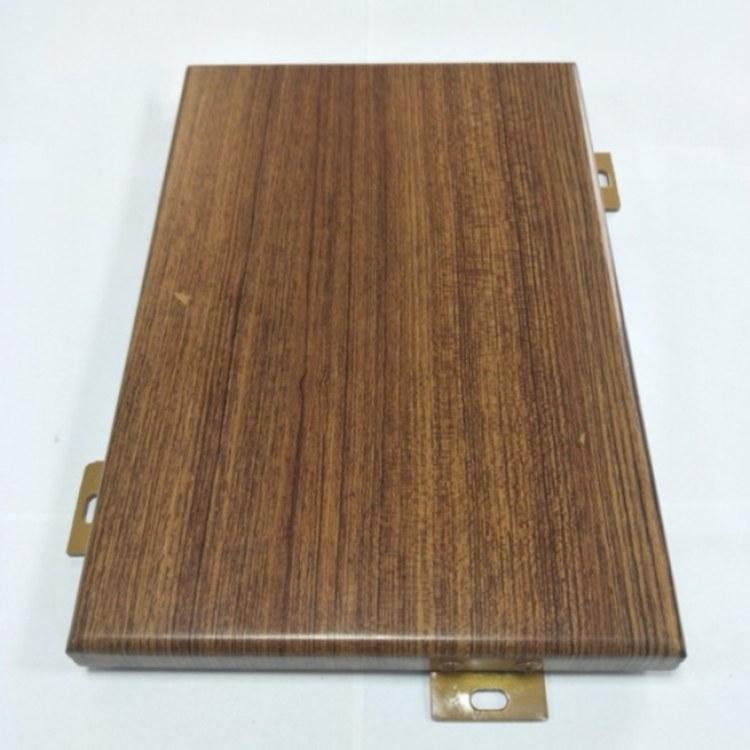 筑耀幕墙 合肥仿木纹铝单板厂家 木纹防火铝单板 厂家直销 免费送样