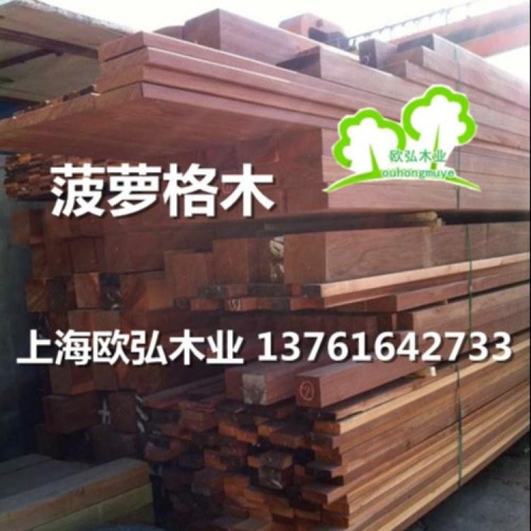 欧弘木业非洲菠萝格塔利防腐木,非洲菠萝格价格