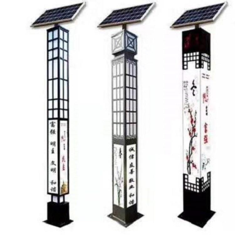 LED庭院灯批发 河南云阳灯饰厂家直销庭院灯 优质产品 价格优惠