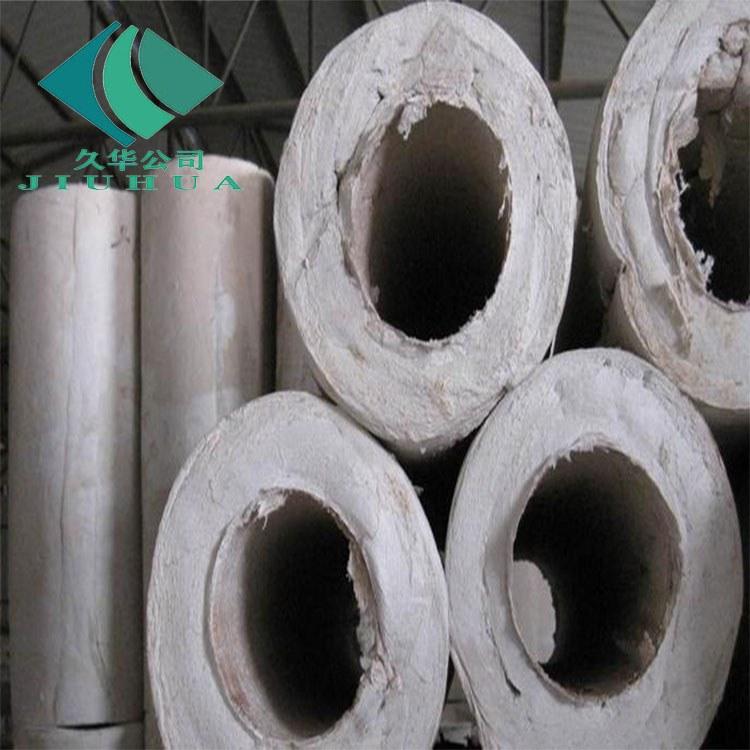厂家直供 硅酸盐保温管 防水硅酸盐保温管 隔热材料