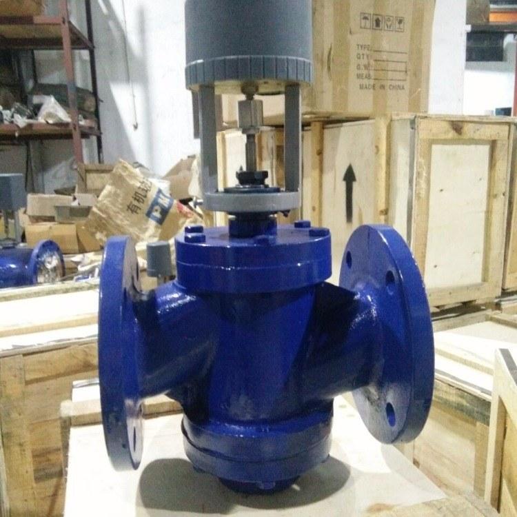 厂家直销 电动平衡阀 铸钢动态平衡阀 EDRV电动调节阀电磁阀