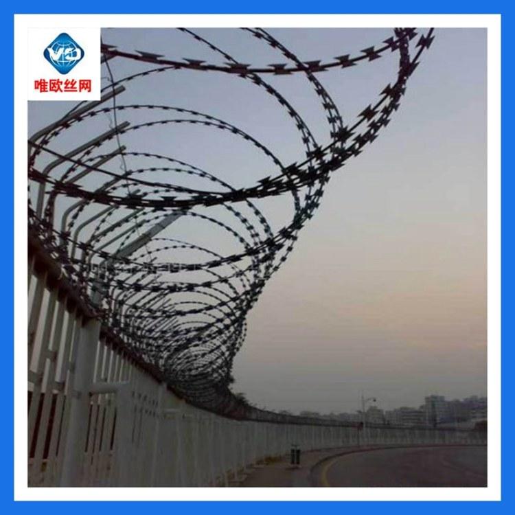 刺绳防护网监狱刀片刺网防护网铁丝刺绳唯欧丝网BTO-22防护专用