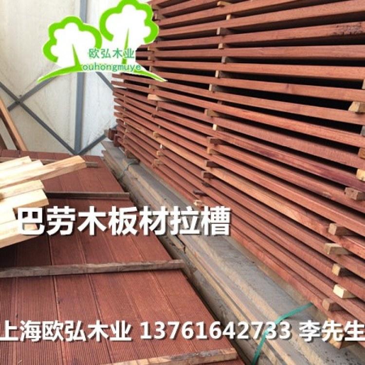 巴劳木板材批发,巴劳木木材厂家,巴劳木防腐木供应商