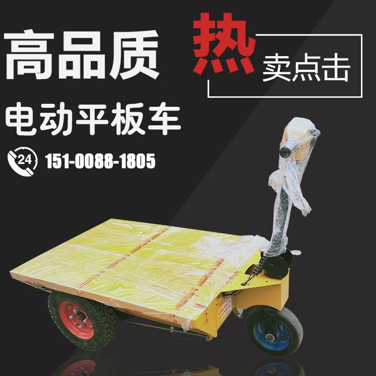 浩犇 电动手推灰斗车 拉灰车 拉砖车 工地常用电动灰斗车
