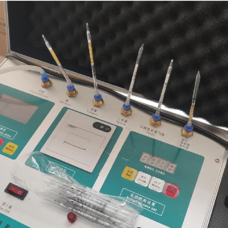 空气质量检测仪设备加盟厂家空气质量检测设备