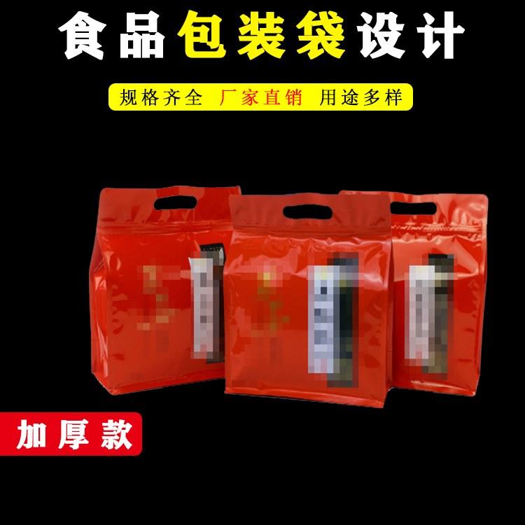 月饼包装袋厂家 月饼内包装袋厂 厂家直销 中茂塑业