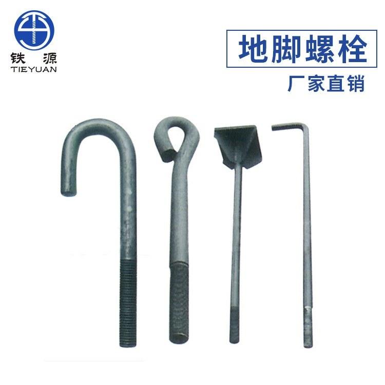 临沂地脚螺栓 钢结构没有地脚螺栓 地脚螺栓一套 地脚螺栓购买表
