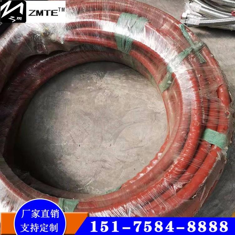 中美 专业耐温胶管价格-专业耐温胶管-优质耐温胶管-量大从优
