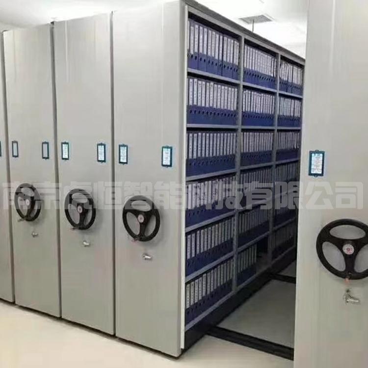 智能密集架安装_智能密集架安装批发报价