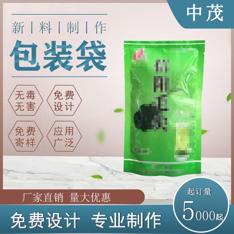 武汉工业包装袋 工业塑料包装袋 工厂直发 中茂塑业