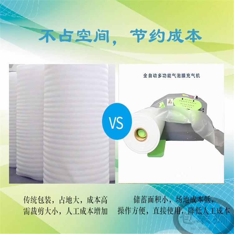 网购电子产品打包专业包装保护填充袋10*20cm