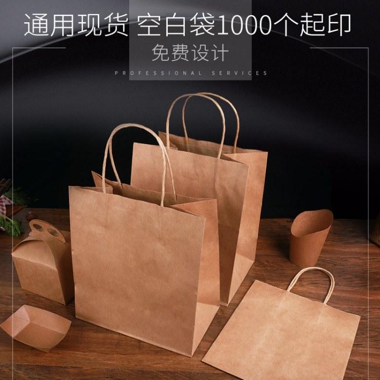 厂家直销手提纸袋定做礼品广告购物服装纸袋定制环保手提袋印刷 合肥生产厂家 意点森昂