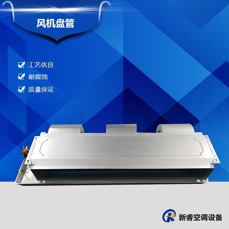 专业生产冷水暖中央空调系统风机盘管  暗装风机盘管  批发