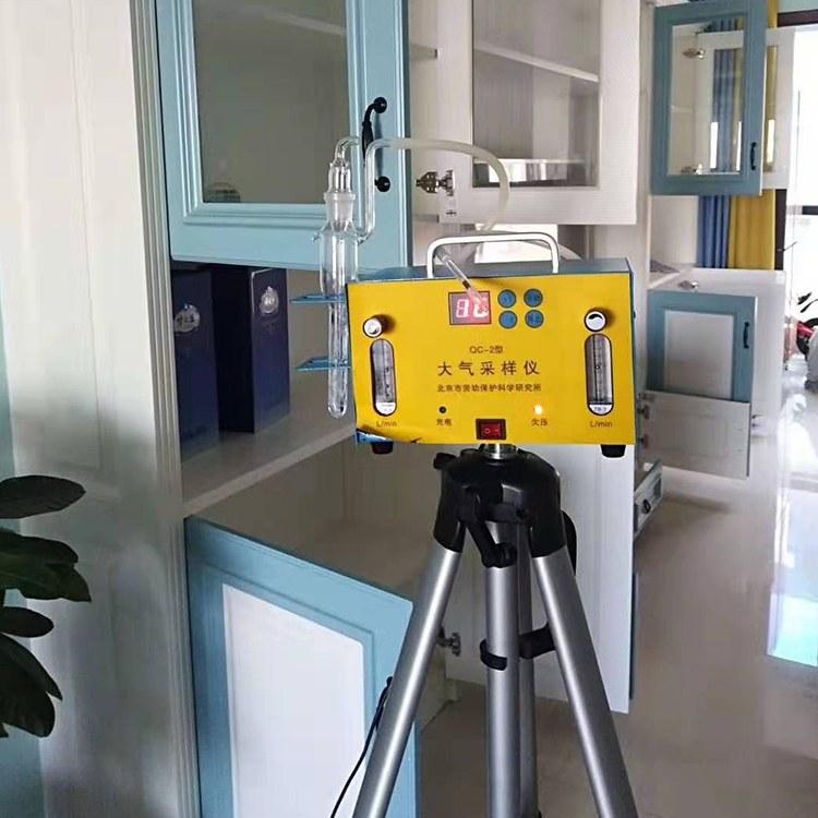 长沙凯宇空气净化 家用办公室除雾霾除甲醛PM2.5净化精装房治理 空气检测标准
