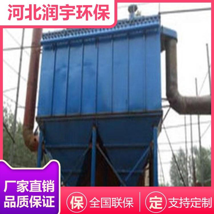 脉冲除尘器 环保设备 单机除尘器