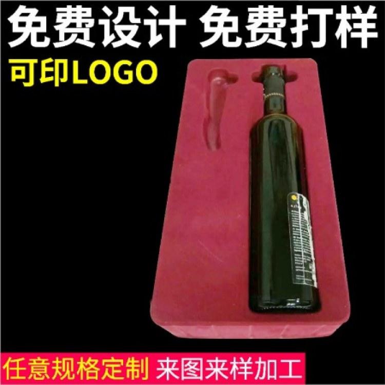 河南峰遵定制款红酒瓶内衬内托 PVC植绒红酒瓶内衬内托产品来样定做品质保障